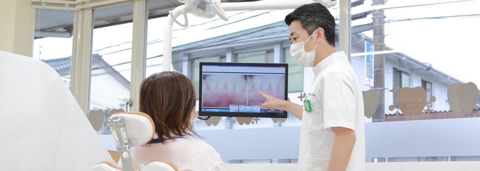 井上歯科の診療方針